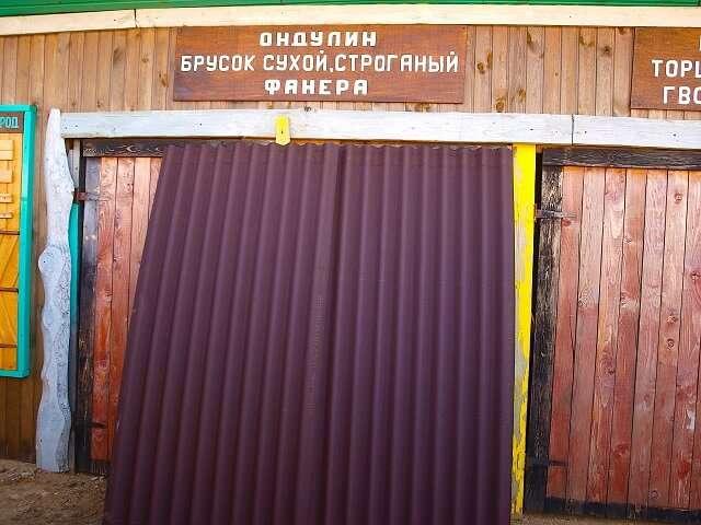 Купить Ондулин со склада в Минске недорого